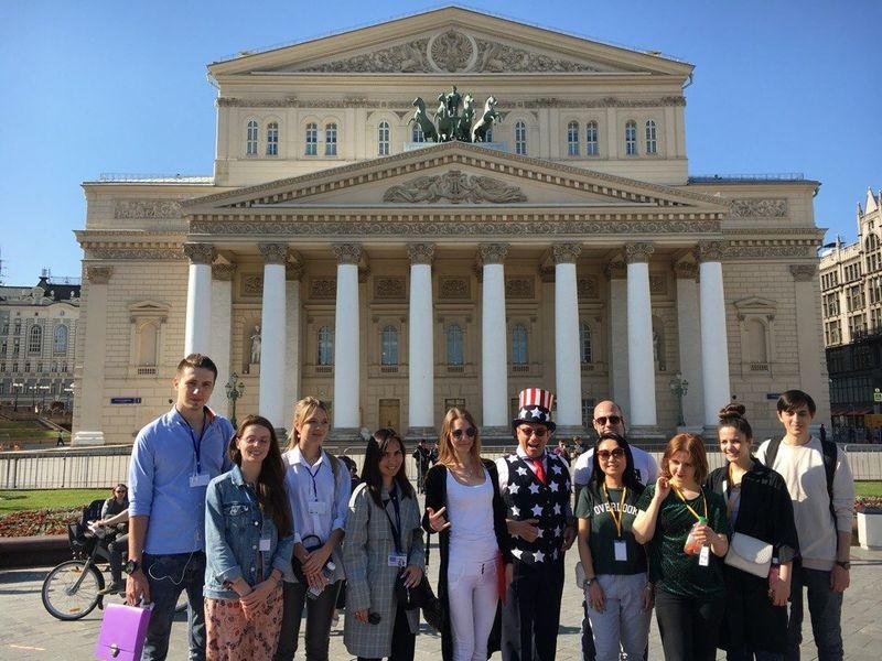 Экскурсия «Американский след в истории Москвы» фото 2