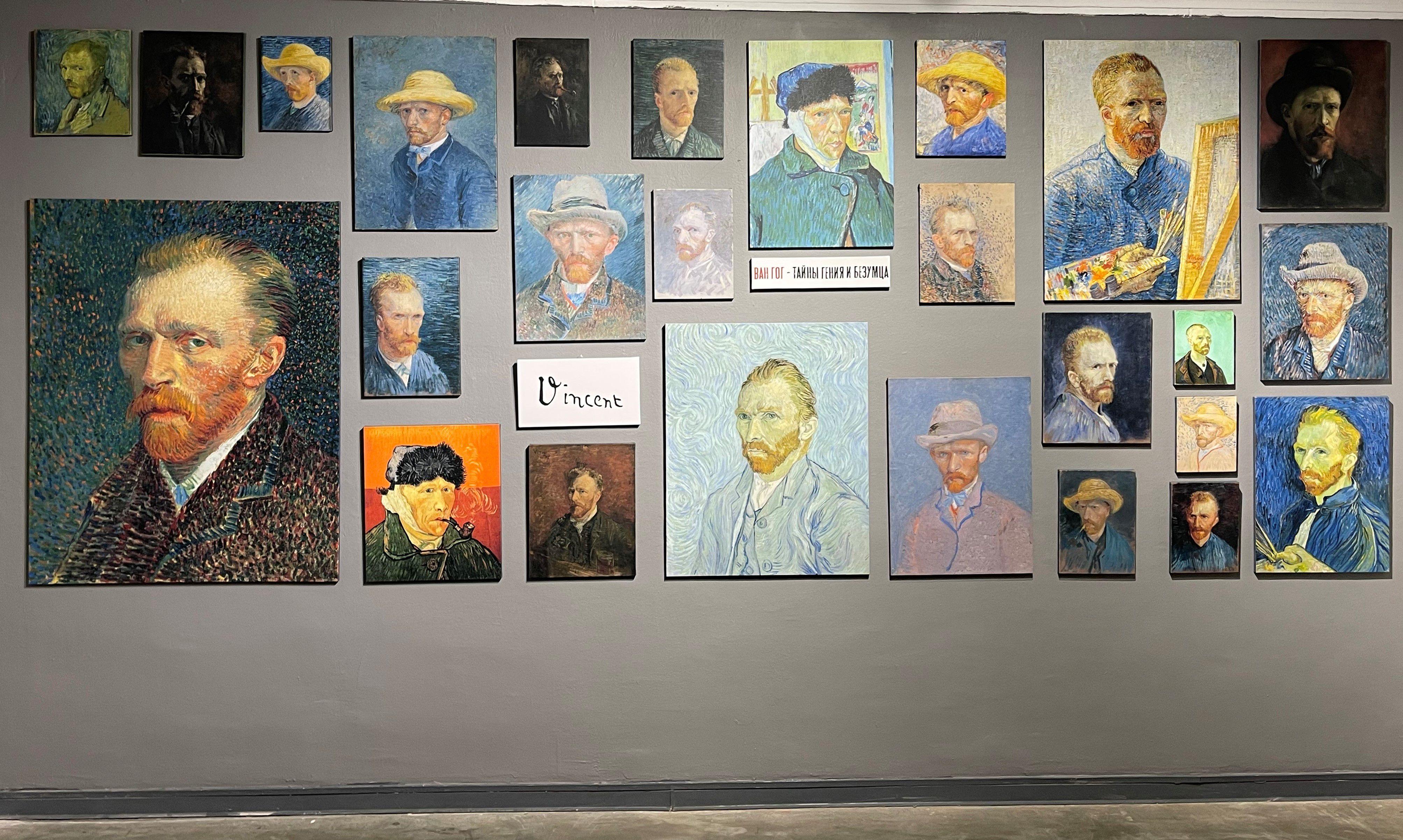 Выставка «Ван Гог — тайны гения или безумца» фото 1