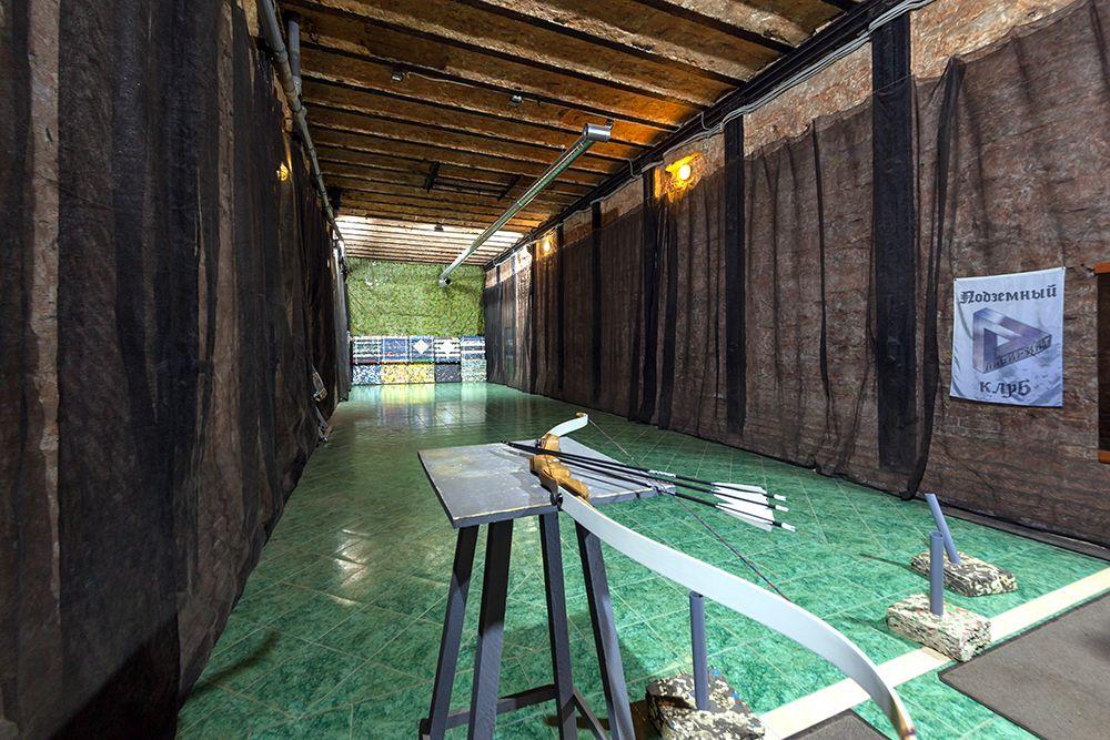 Занятия по стрельбе из лука и арбалета в клубе «Лабиринт» фото 2