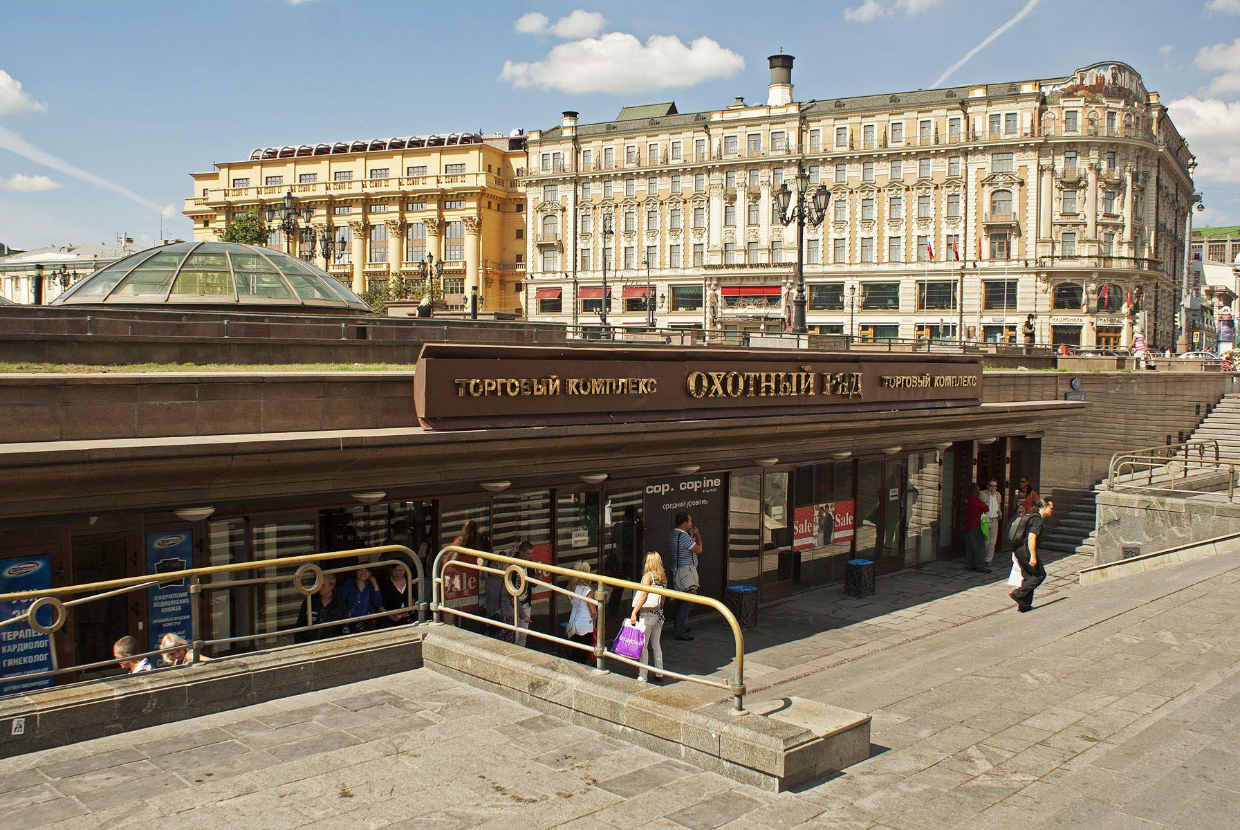 Интересный маршрут вокруг станции «Охотный ряд» в Москве ee5bb087fee