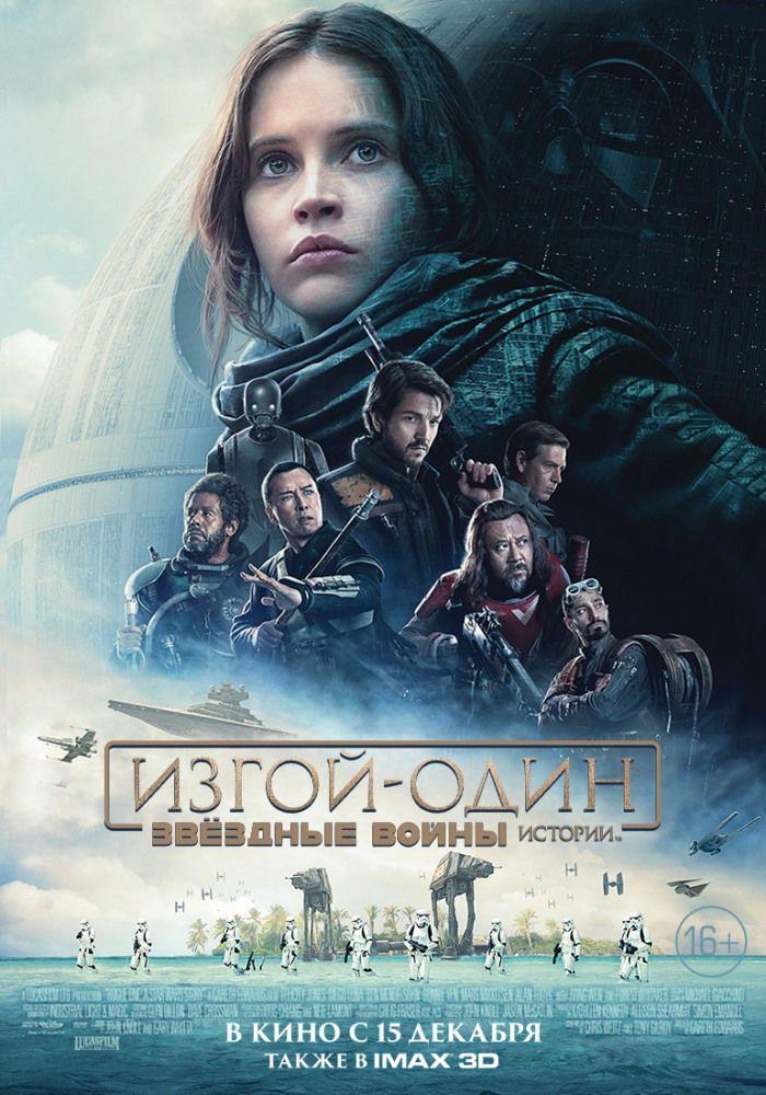 «Кино На Братиславской Солярис» — 2011