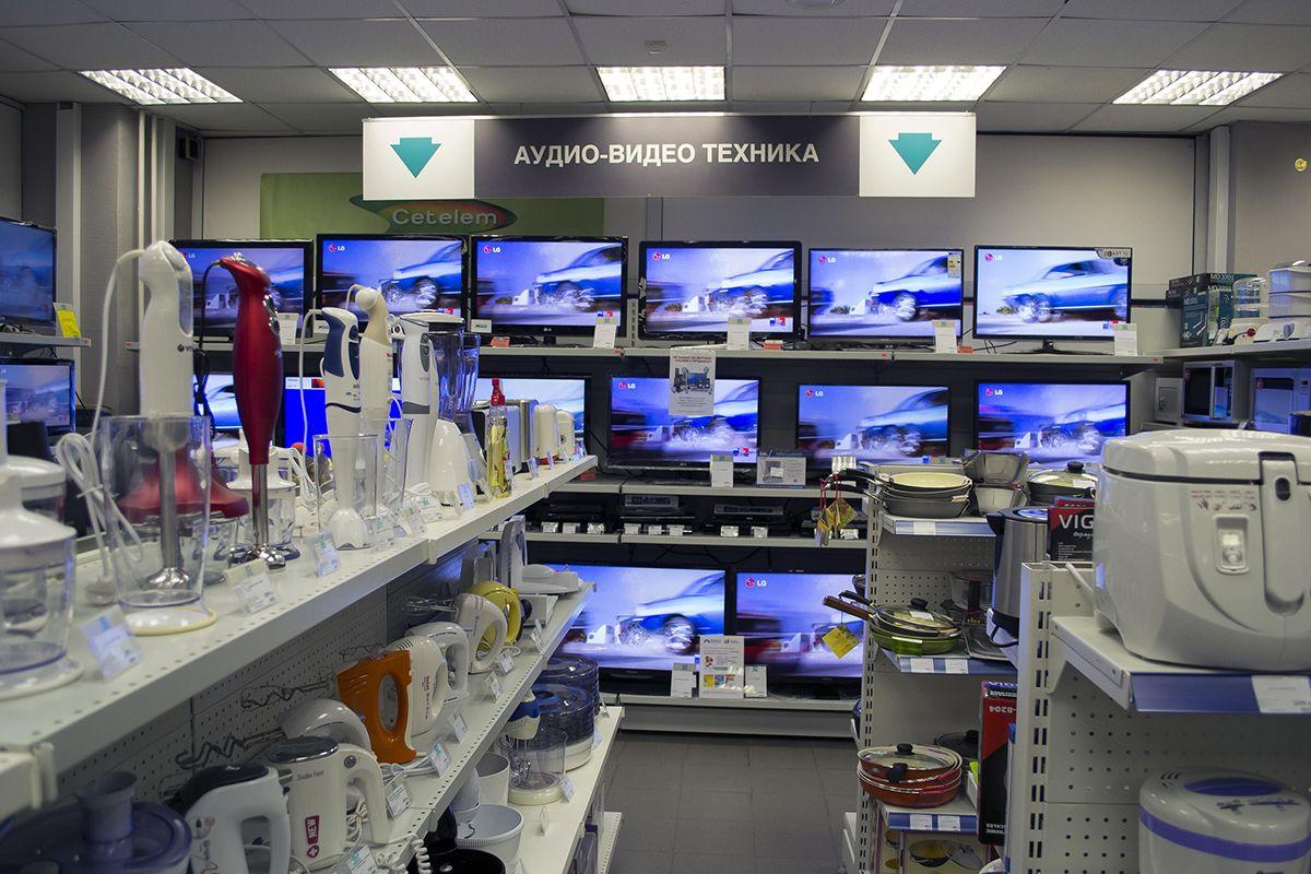Магазин бытовой техники витрина картинка