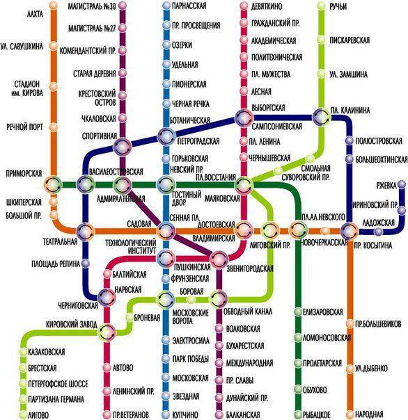 2015 метро схема спб 264