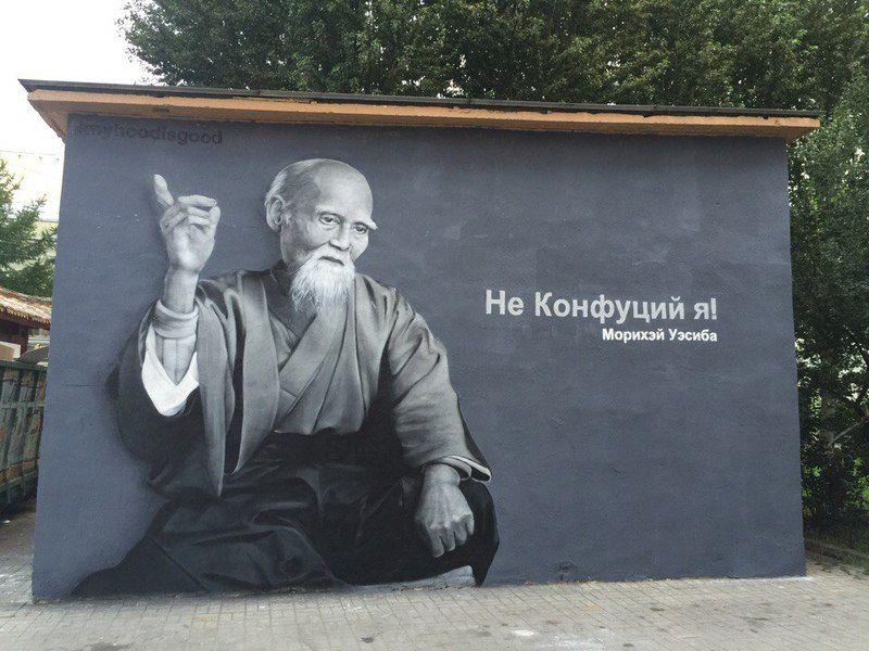 Приколы картинки конфуций