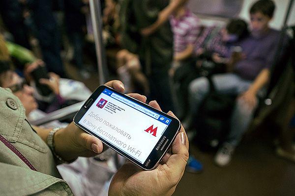 wi-fi отнюдь не ловит на метро