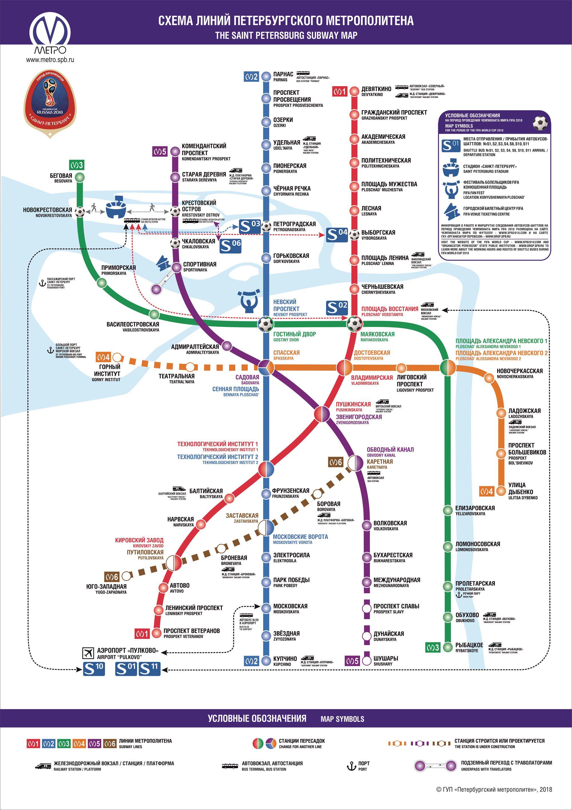 Схема метро санкт питербурга фото 510