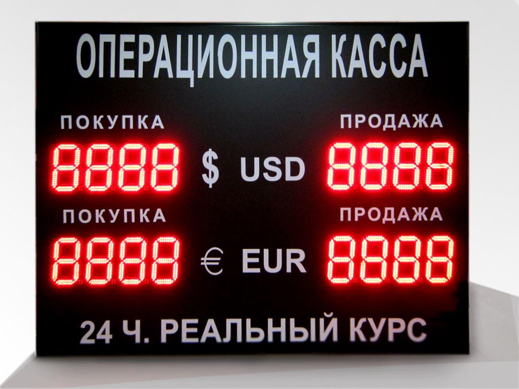 картинки обменный курс