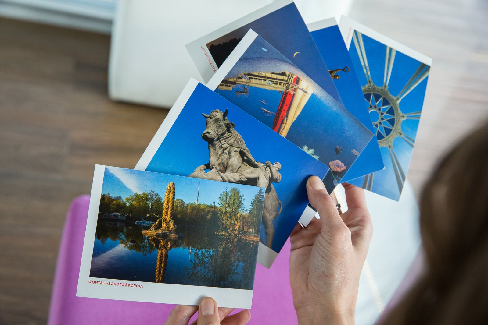 Социальных сетей, открытки из страны