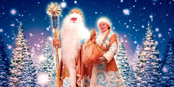 Иркутск детская зимняя одежда