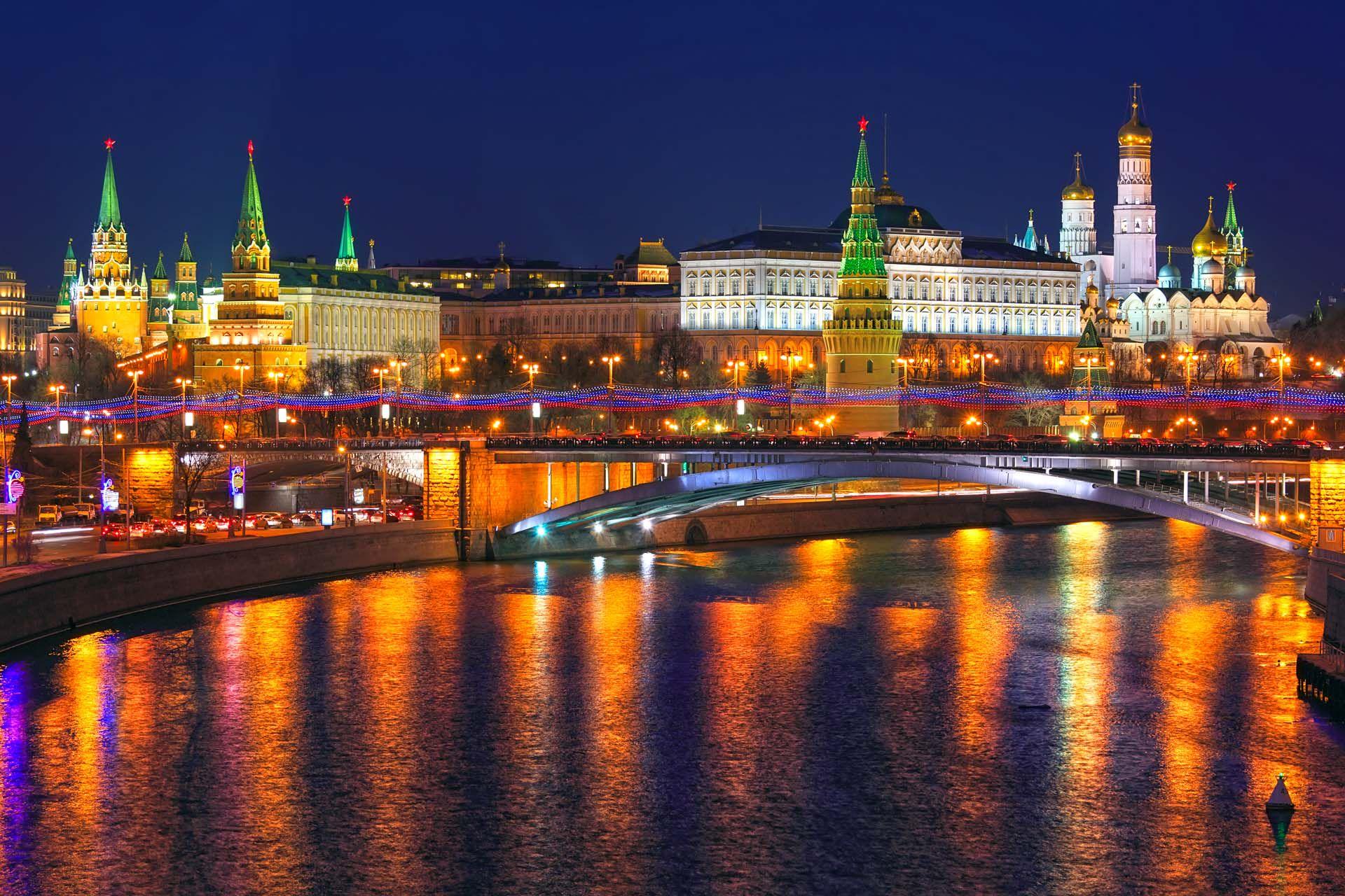Москва празднует летие первые фото с Красной площади из . Новости - Москва