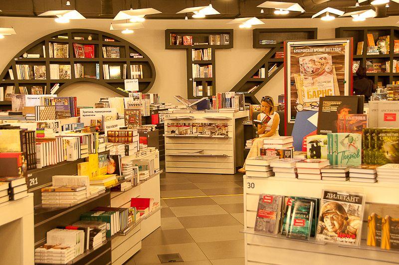 683a1c0da0af5 Открылся новый книжный магазин «Москва»