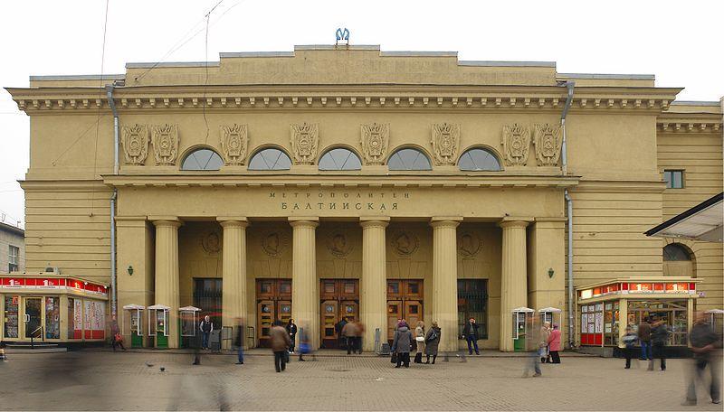 "Станция метро ""Балтийская"". Источник: https://kudago.com/media/images/news/98/f4/98f4dd94e1e624d739032892a4767ee8.jpg"