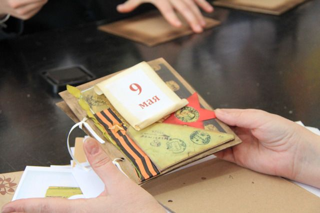 Почта россии открытки к 9 мая, праздничные днем