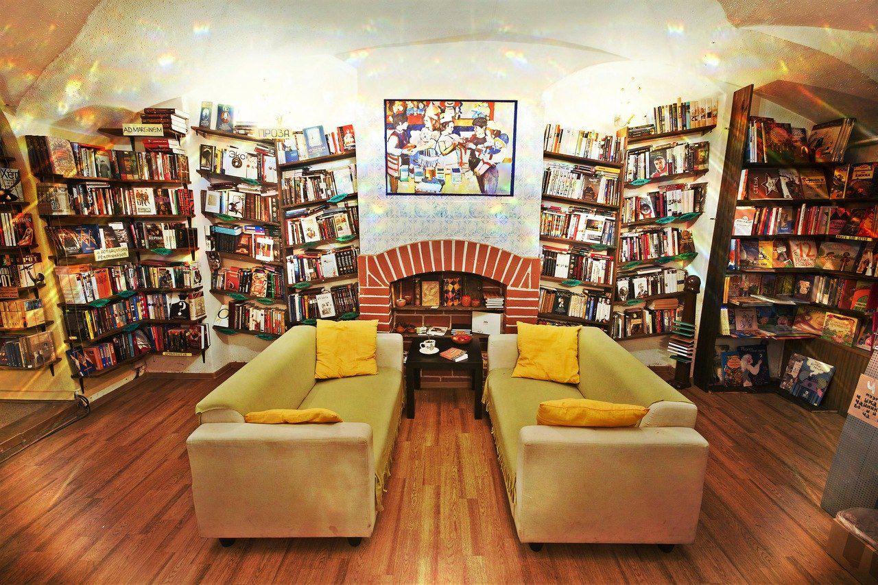 Книга и кофе фото