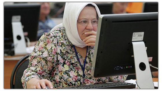 Надбавка за стаж 40 лет пенсионерам в