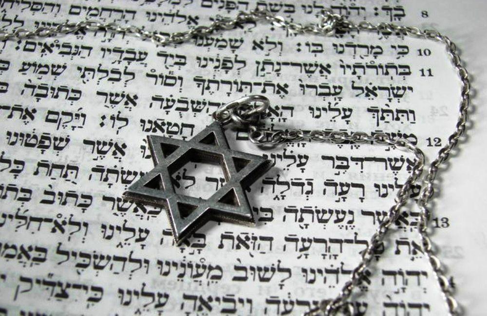 самый иврит красивые картинки синглы