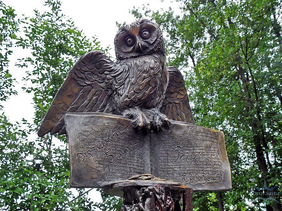для картинки сова статуя республиканские форумы