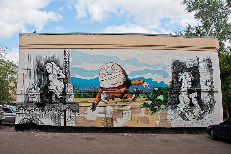 Клубы граффити в москве азиатское эротическое шоу смотреть онлайн