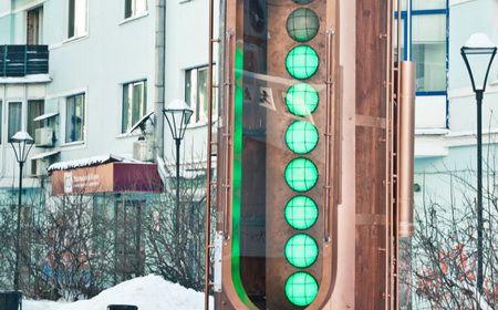 Измеритель настроения екатеринбург