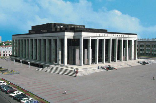 фото дворец республики в минске