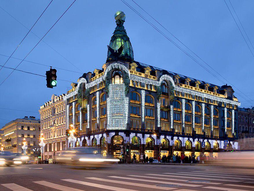купить ламинат в санкт петербурге