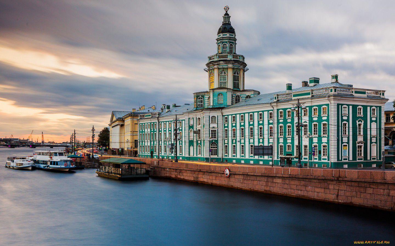 Картинки по запросу Кунсткамера санкт петербург