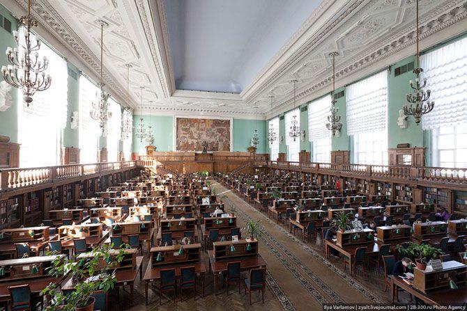 фото библиотека имени ленина