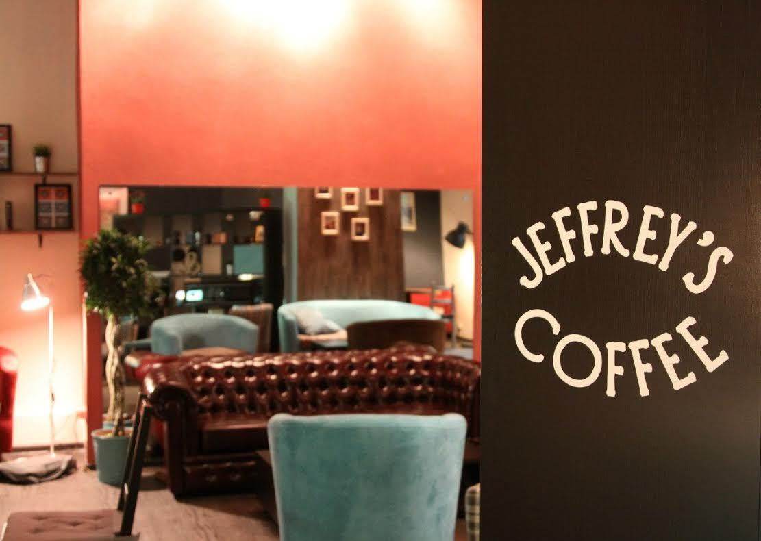 Jeffrey's Coffee в Москве - отзывы, фото, адрес, цены ...