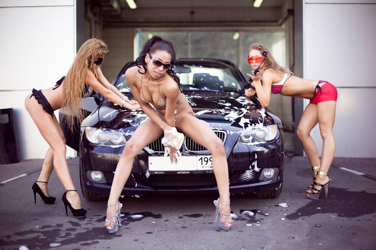 девушки на автомойках показать бесплатно