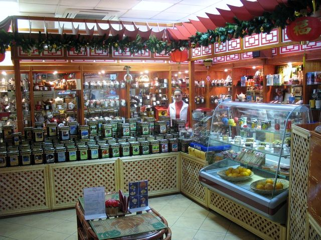 чайный магазин в москве адрес