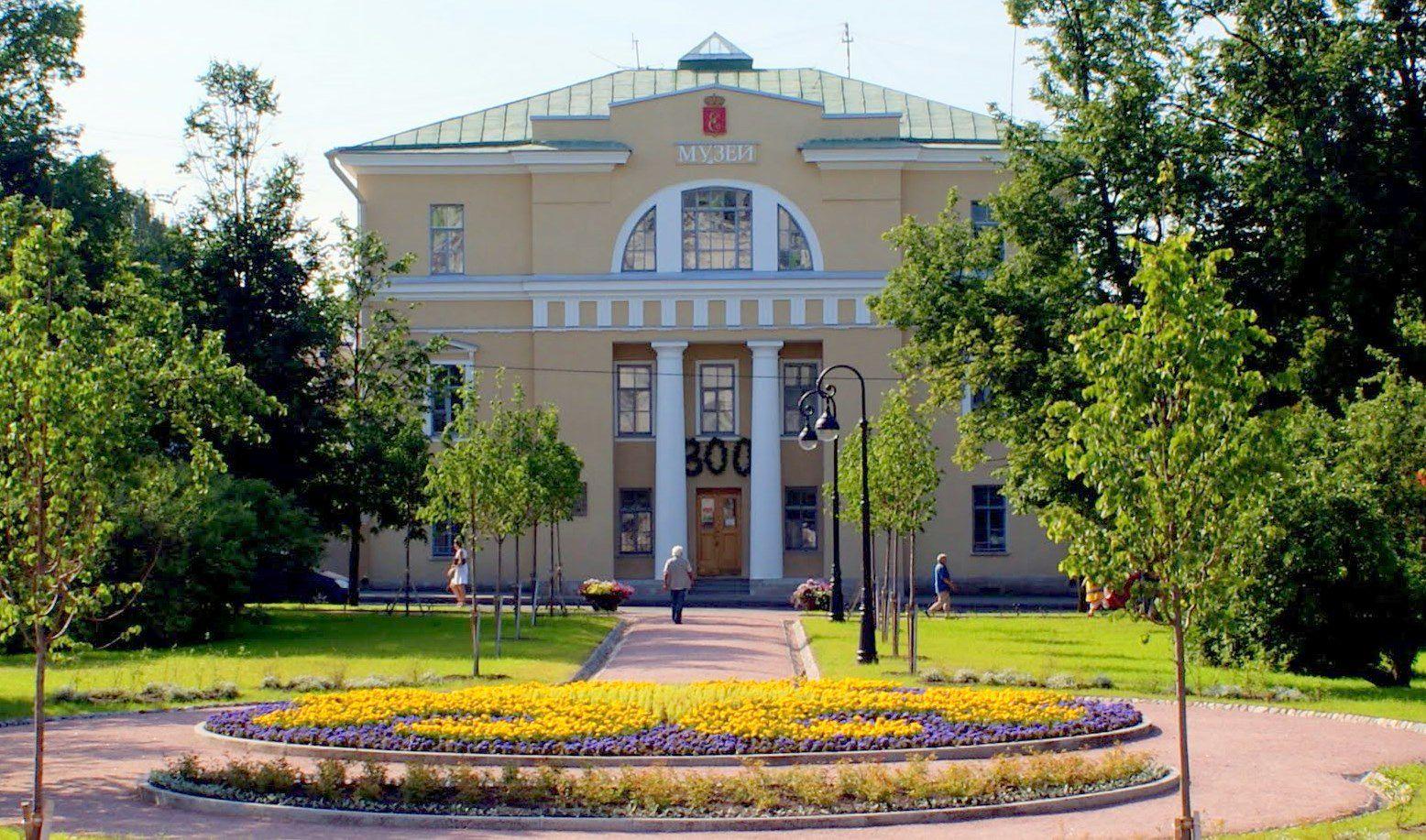 Историко-литературный музей г. Пушкин