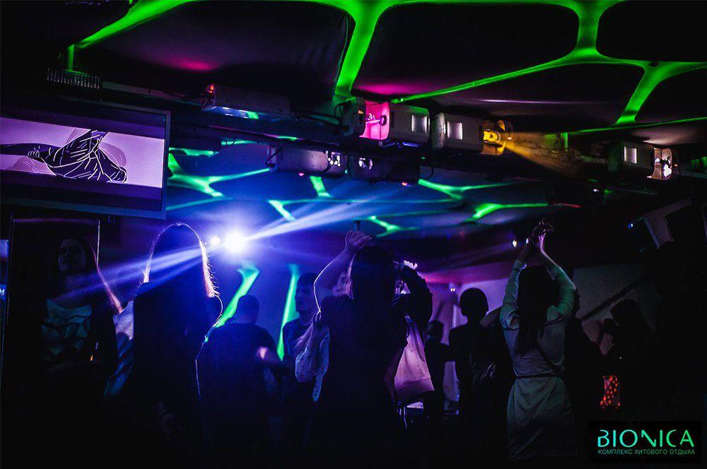 Клуб бионика в москве промоутеры для ночного клуба