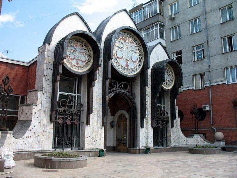 афиша театр старицкого