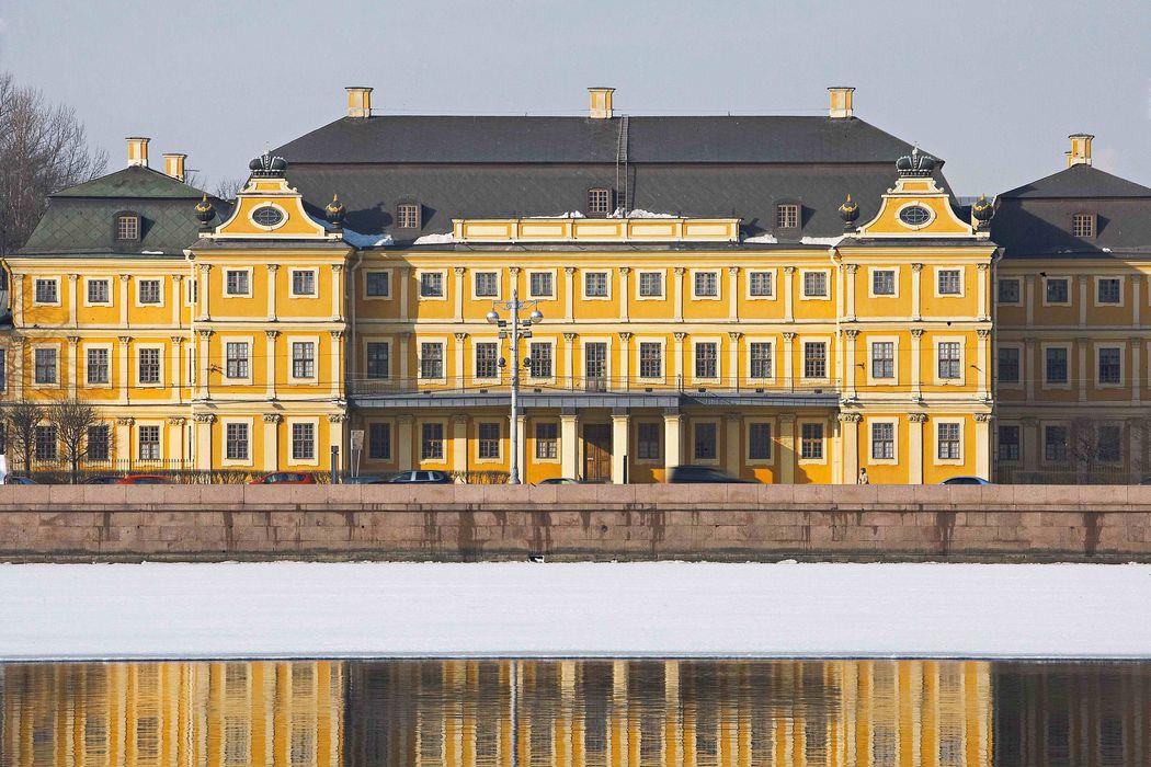 Недвижимость Москвы и Подмосковья на MetrinfoRu Цены от