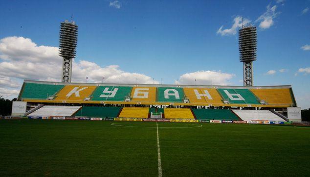 Стадион «Кубань» Краснодар