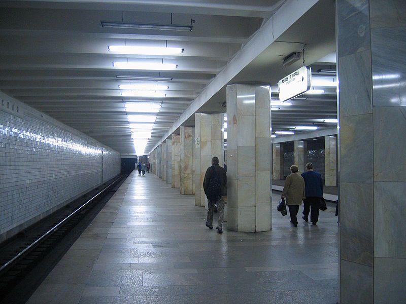 станция метро полежаевская фото фото ниже, для