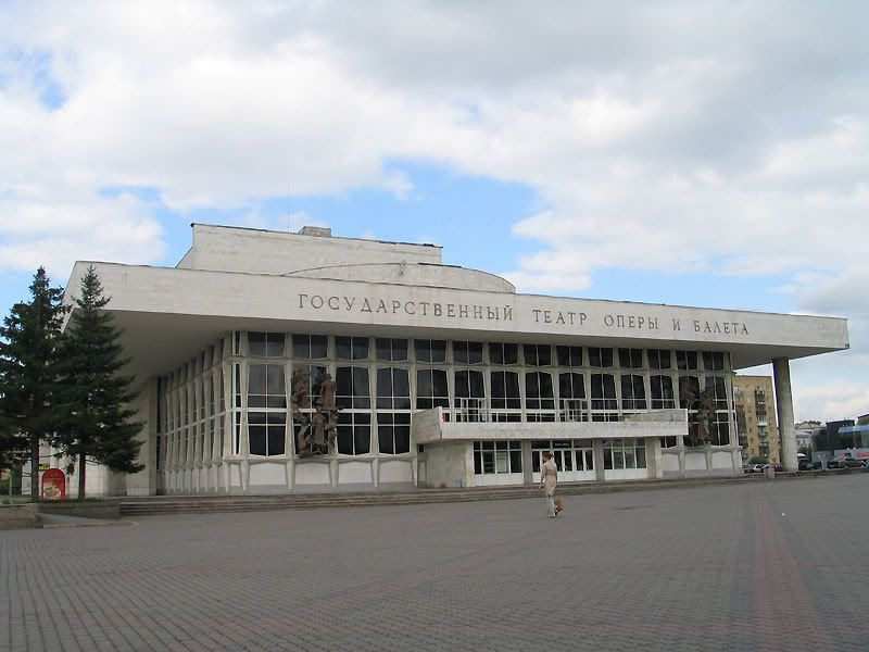 Театр оперы и балета г красноярск афиша картинки билетов на кино
