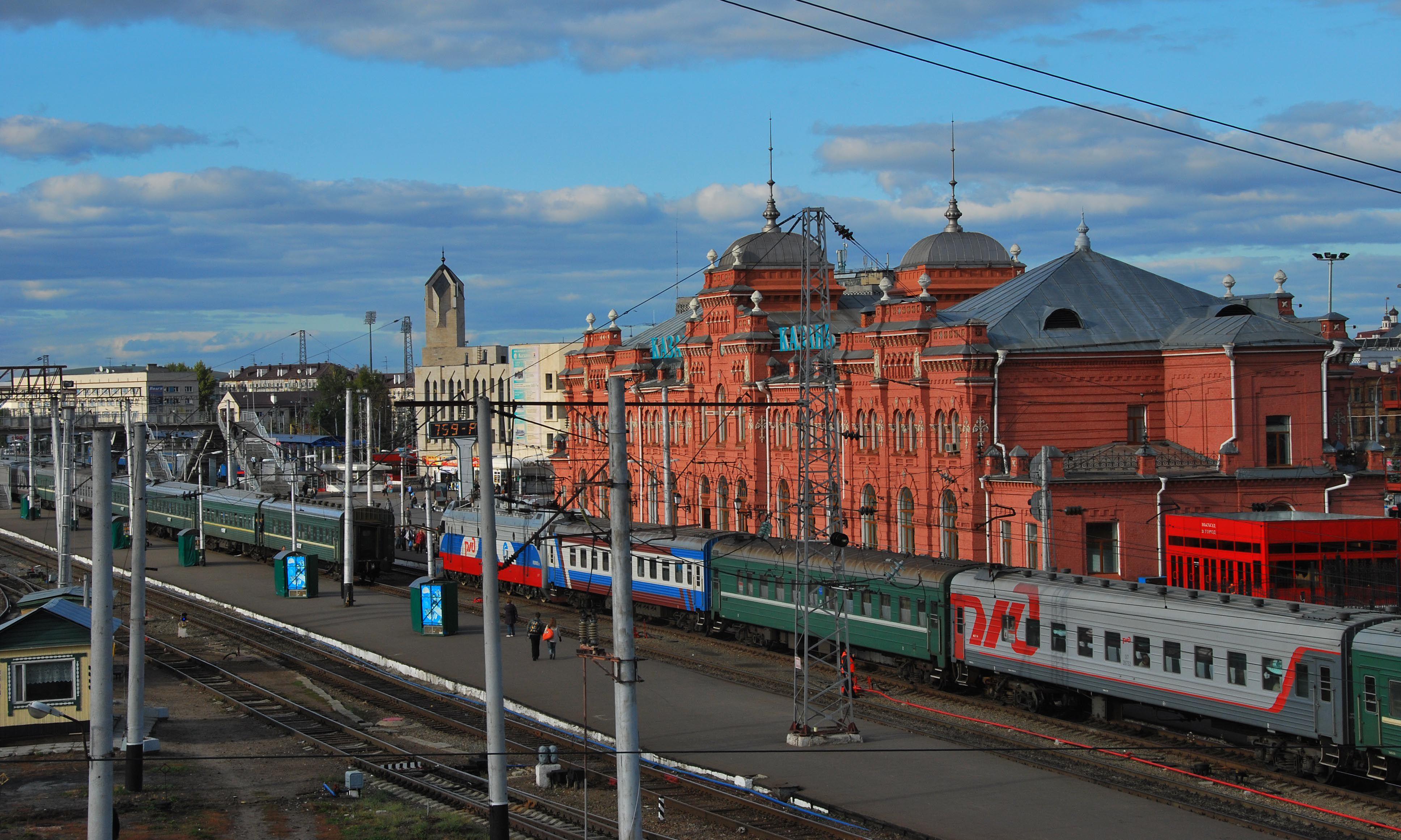 Фото жд вокзала казань уйгурами