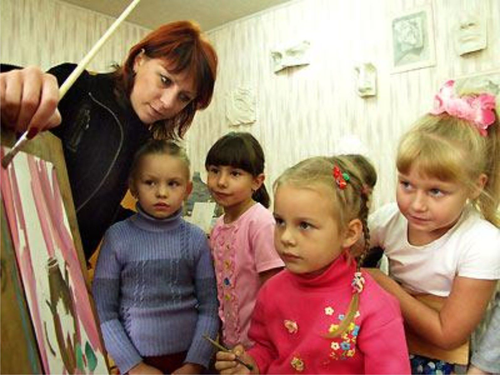 детская школа искусств № 11