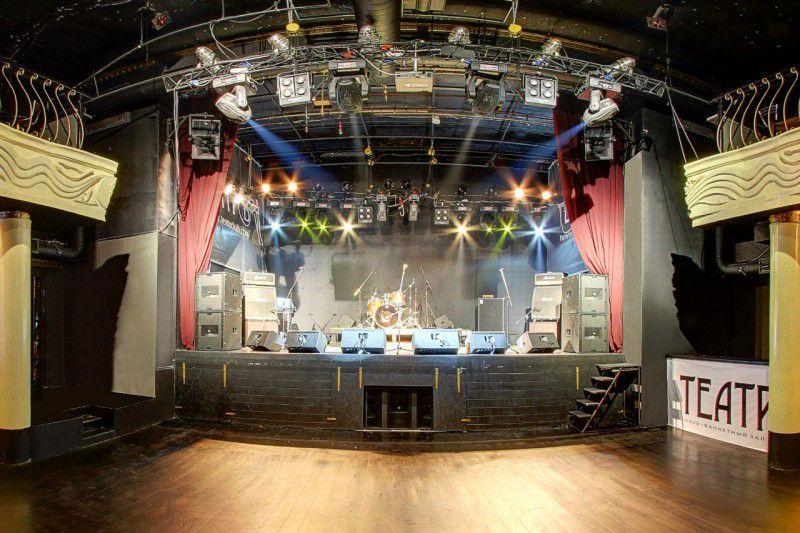 Клуб театр фото москва геленджик отзывы ночные клубы