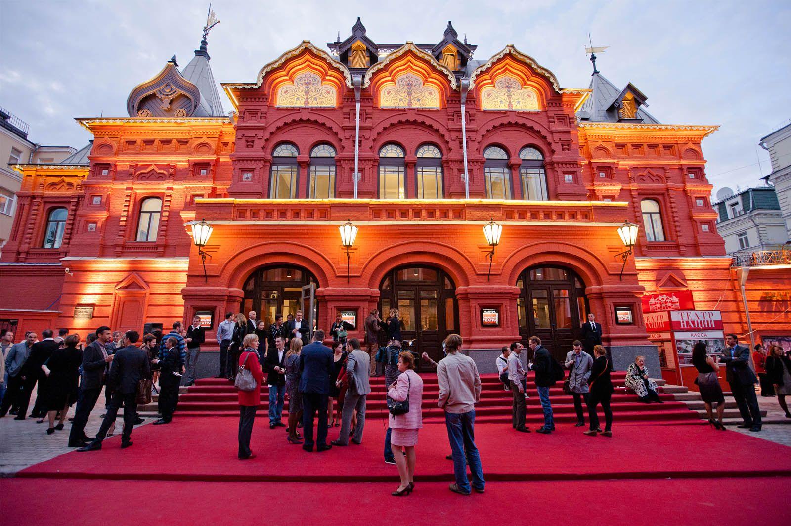 Политика: Внутренняя политика России: В Москве проходит благотворительный концерт