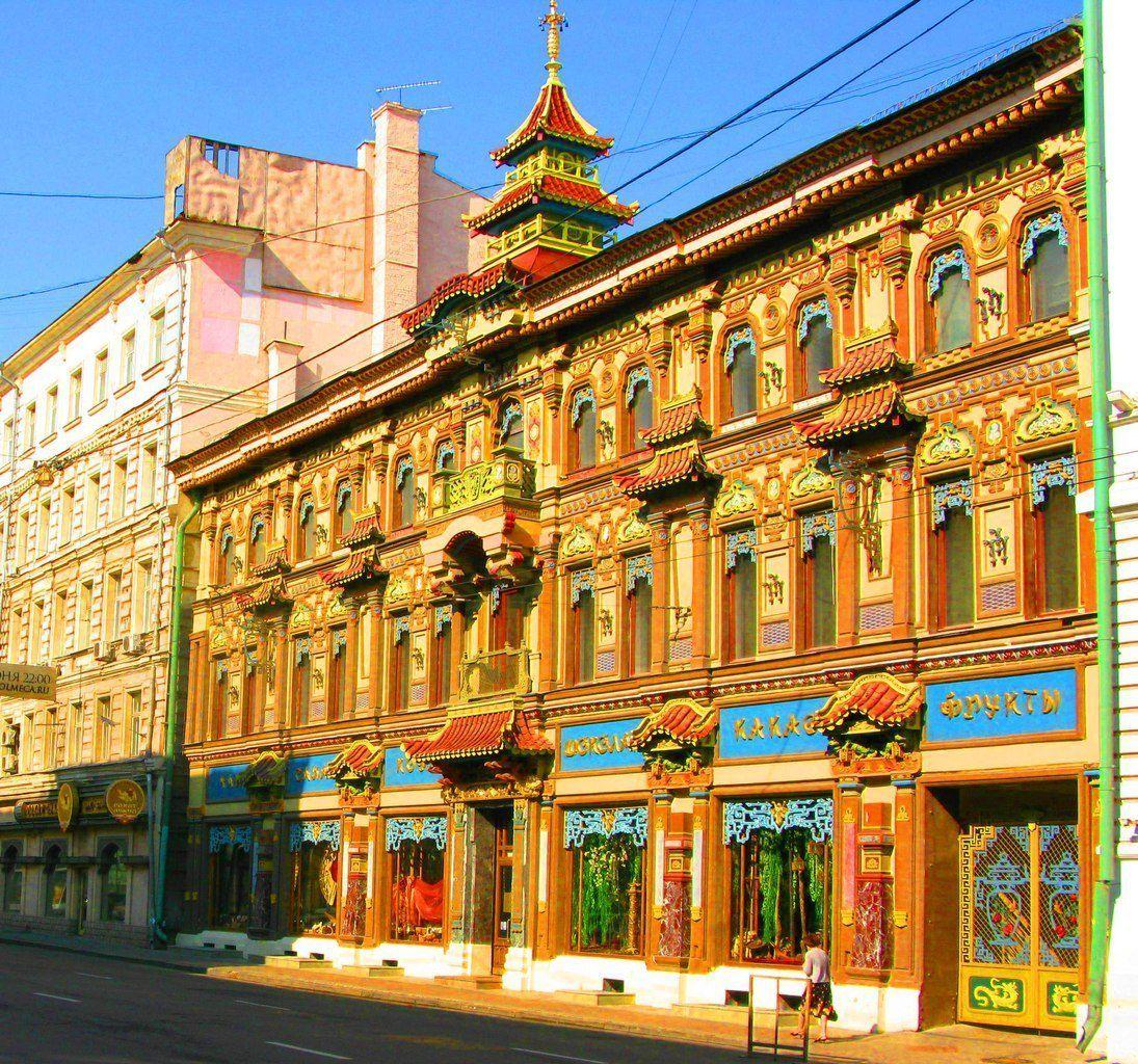 лучший чайный магазин москва