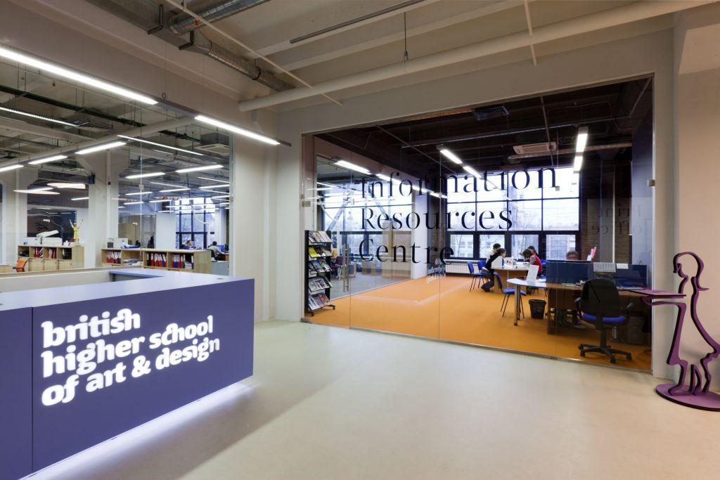 Британская высшая школа дизайна стоимость обучения