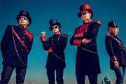 Концерт группы «Пикник»