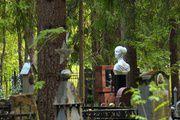 Комаровское кладбище