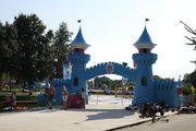 Парк семейного отдыха «Наш любимый остров»