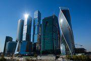 Московский международный деловой центр «Москва-Сити» (ММДЦ «Москва-Сити»)