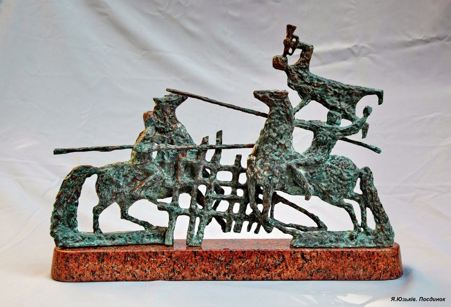 VII Всеукраинская триеннале скульптуры
