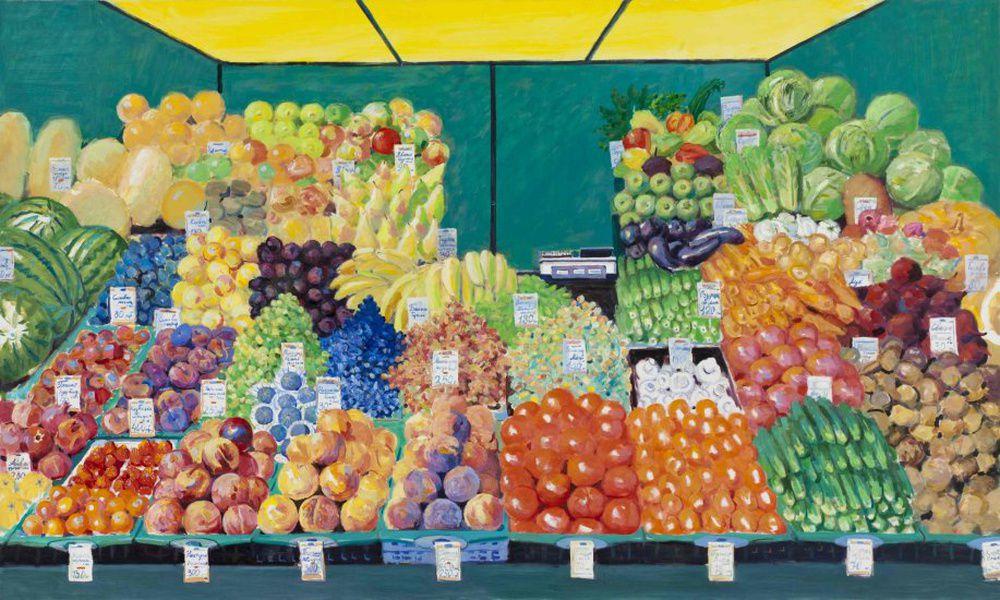 Выставка Tutti Frutti