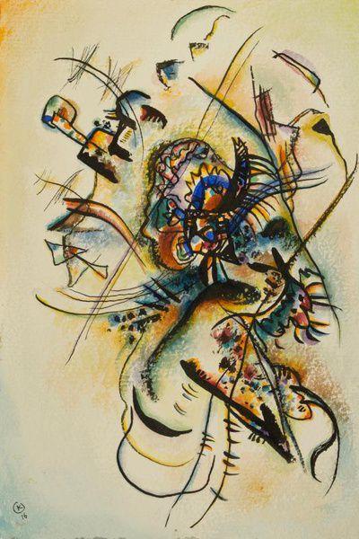 Выставка Василия Кандинского «Багатели»